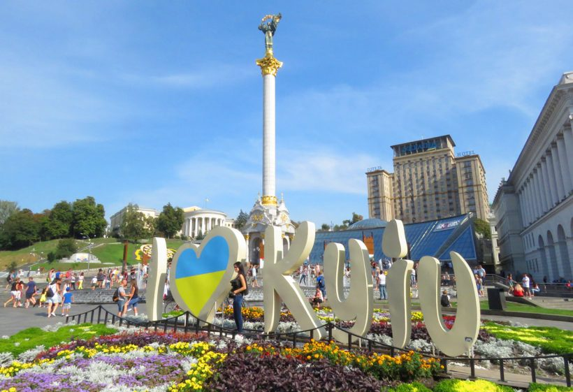 I-love-Kyiv-sign-Kiev